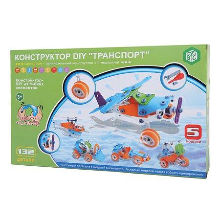 Конструктор ABC DIY Транспорт YJ188190246