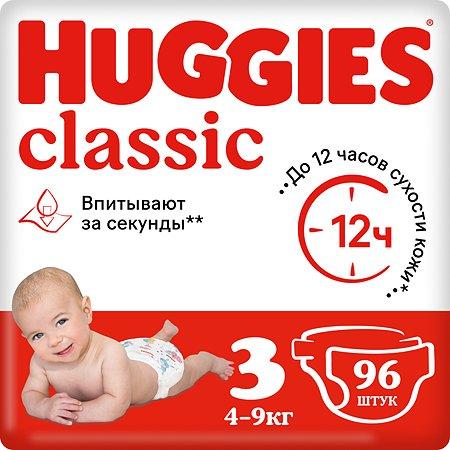 Подгузники Huggies Classic 3 4-9кг 96шт