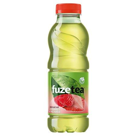 Чай зеленый FuzeTea клубника и малина 0.5л