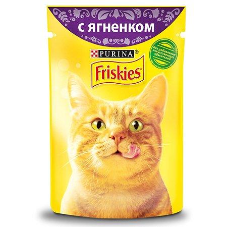 Корм влажный для кошек Friskies 85г с ягненком в подливе пауч