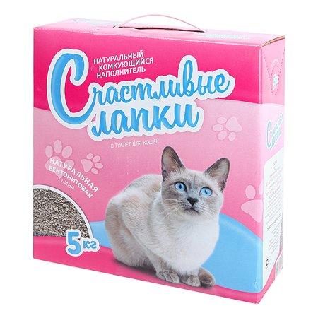 Наполнитель для кошек Счастливые лапки комкующийся 5 кг