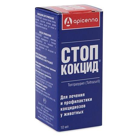 Препарат антикокцидийный для собак Apicenna Стоп-Кокцид 5% 10мл суспензия