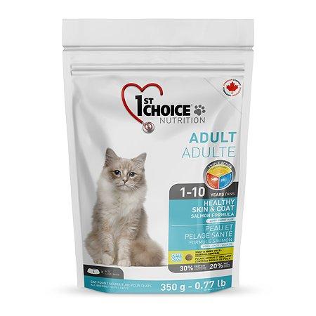 Корм для кошек 1st Choice Здоровая кожа и шерсть лосось 350г