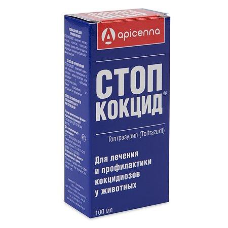 Препарат антикокцидийный для собак Apicenna Стоп-Кокцид 5% 100мл суспензия