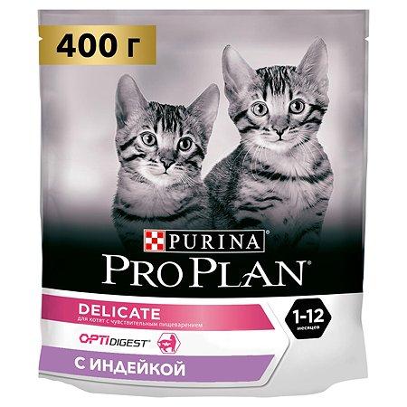 Корм сухой для котят PROPLAN 400г с индейкой при чувствительном пищеварении
