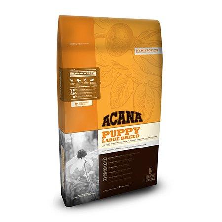 Корм для щенков ACANA Heritage крупных пород 17кг