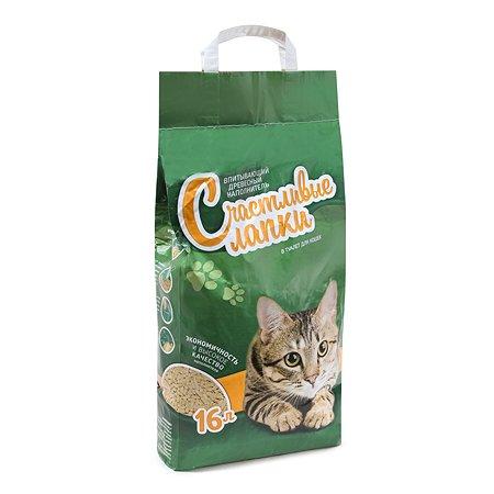 Наполнитель для кошек Счастливые лапки древесный 16 л