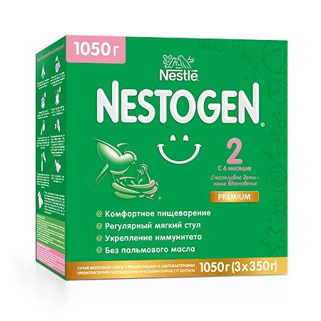 Смесь молочная Nestogen 2 1050г с 6месяцев