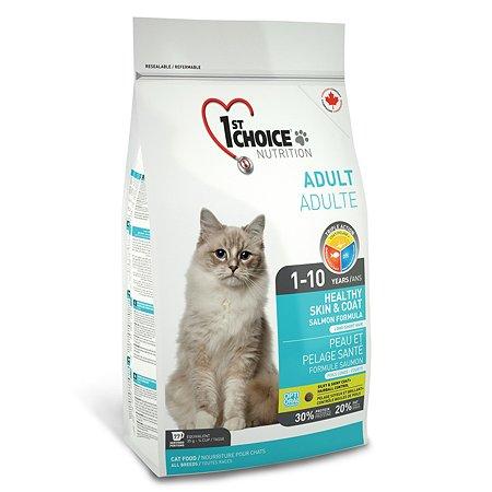 Корм для кошек 1st Choice Здоровая кожа и шерсть лосось 2.72кг