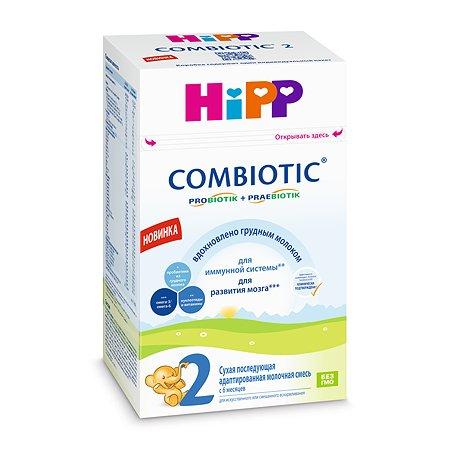 Смесь молочная Hipp 2 Combiotic 600г с 6месяцев