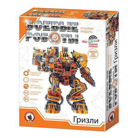 Набор Русский стиль Боевые роботы Гризли 570