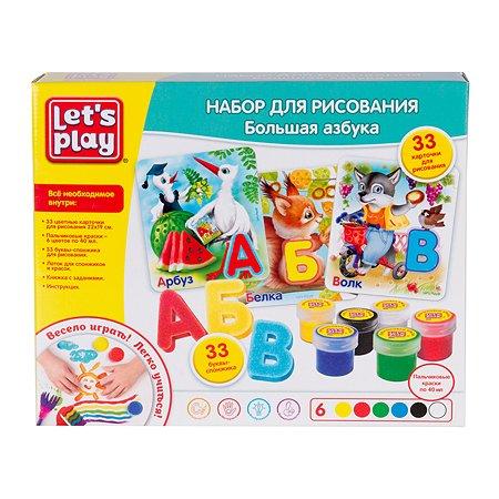 Набор для рисования Lets Play Большая азбука 35848