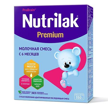 Смесь Nutrilak Premium 2 350г с 6месяцев