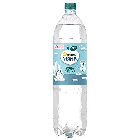 Вода ФрутоНяня артезианская питьевая негаз. 1,5 л с 0 месяцев