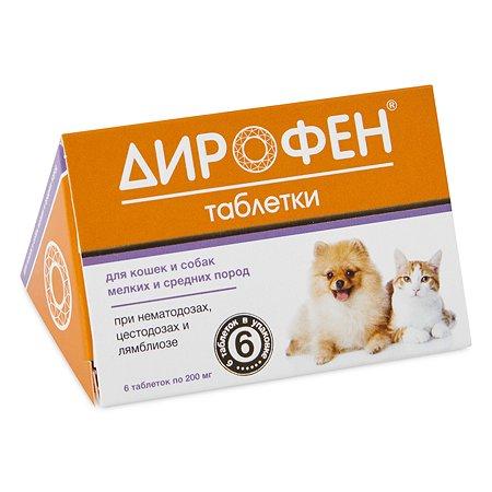 Антигельминтик для кошек и собак Apicenna Дирофен мелких и средних пород №6 таблетки