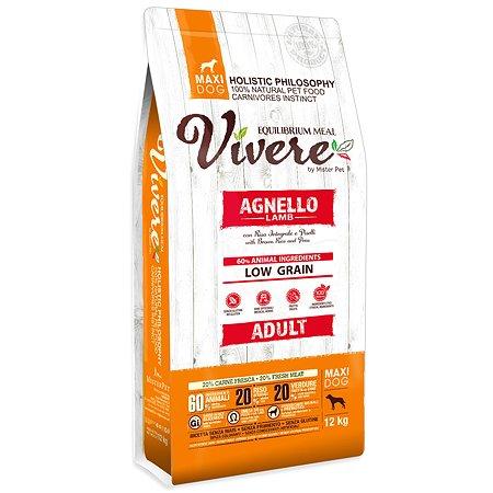 Корм для собак Vivere крупных пород ягненок 12кг