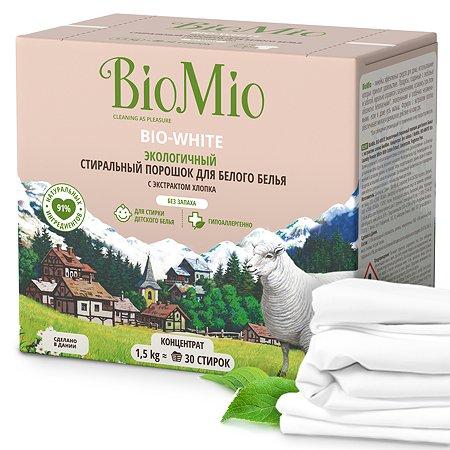 Экологичный стиральный порошок для белого белья BioMio BIO-WHITE (без запаха, с экстрактом хлопка) 1,5 кг