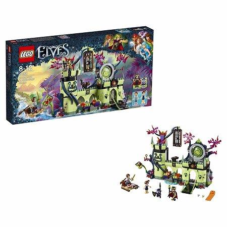 Конструктор LEGO Elves Побег из крепости Короля гоблинов (41188)