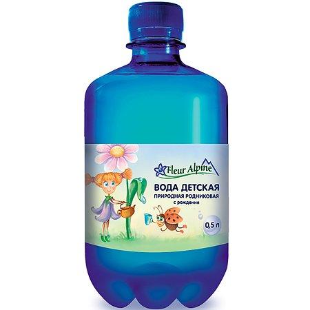 Вода Fleur Alpine детская питьевая 0.5л с 0месяцев