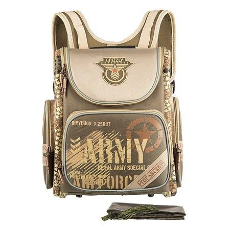 Ранец Grizzly Армия (хаки-бежевый)