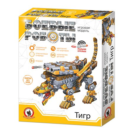 Набор Русский стиль Боевые роботы Тигр
