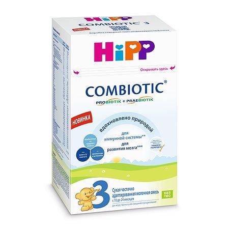 Смесь молочная Hipp 3 Combiotic 600г с 10месяцев