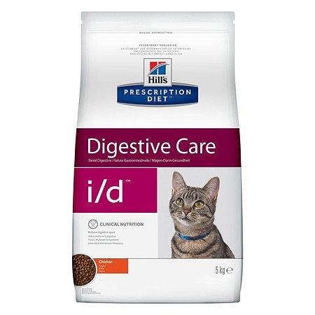 Корм для кошек HILLS Prescription Diet i/d Digestive Care с курицей для здоровья ЖКТ сухой 5кг