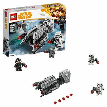 Конструктор LEGO Star Wars Боевой набор имперского патруля (75207)