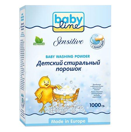 Порошок д/стирки Babyline Sensitive для детских вещей 1кг