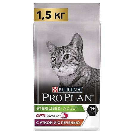 Корм для кошек PROPLAN стерилизованных утка и печень 1.5кг