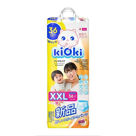 Подгузники-трусики Kioki XXL (15+ кг) 36 шт