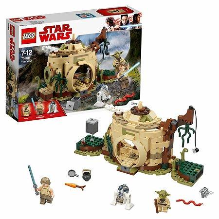 Конструктор LEGO Star Wars Хижина Йоды (75208)