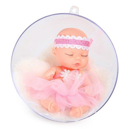 Кукла Dong Huan Малыш в шаре Розовый YS932308