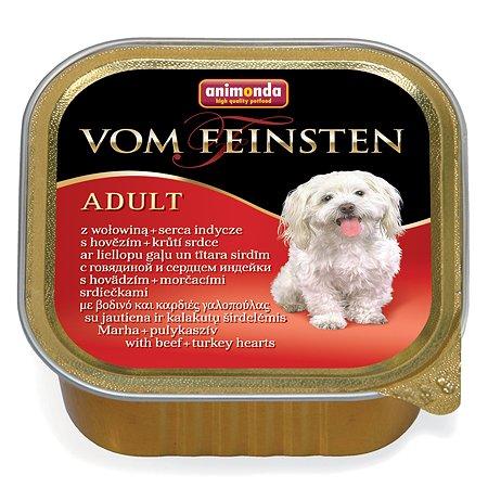 Корм для собак ANIMONDA Vom Feinsten Classic говядиной и сердцем индейки консервированный150г