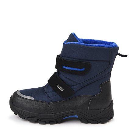 Сапоги-дутики Futurino синие
