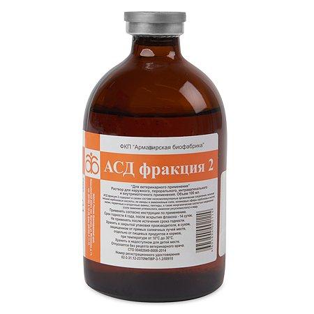 Биостимулятор Армавирская Биофабрика АСД-2 100мл
