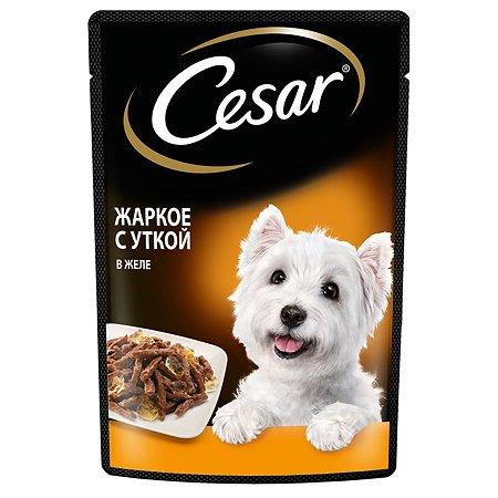 Корм для собак Cesar жаркое с уткой в желе консервированный 85г
