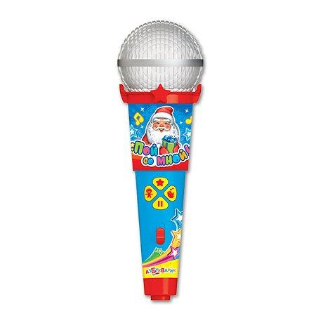 Микрофон Азбукварик Новогодние песенки Пой со мной