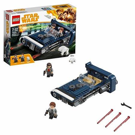 Конструктор LEGO Star Wars Спидер Хана Cоло (75209)