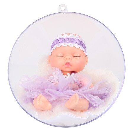 Кукла Dong Huan Малыш в шаре Сиреневый YS932309