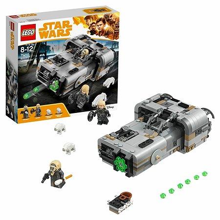 Конструктор LEGO Star Wars Спидер Молоха (75210)