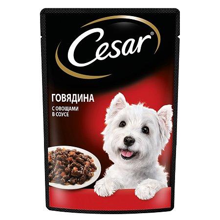 Корм для собак Cesar говядина и овощи в соусе консервированный 85г