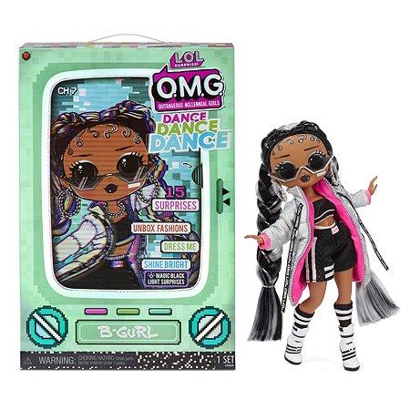 Кукла L.O.L. Surprise! OMG Dance B-Gurl 117858EUC