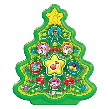 Новогодняя игрушка Азбукварик Елочка