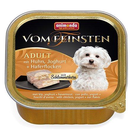 Корм для собак ANIMONDA Vom Feinsten Adult М с курицей йогуртом и овсяными хлопьями консервированный 150г