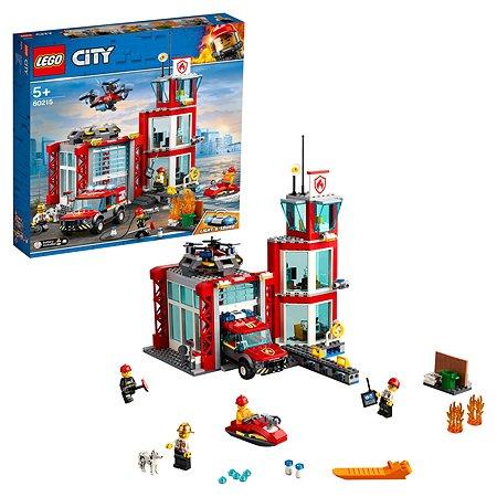 Конструктор LEGO City Fire Пожарное депо 60215