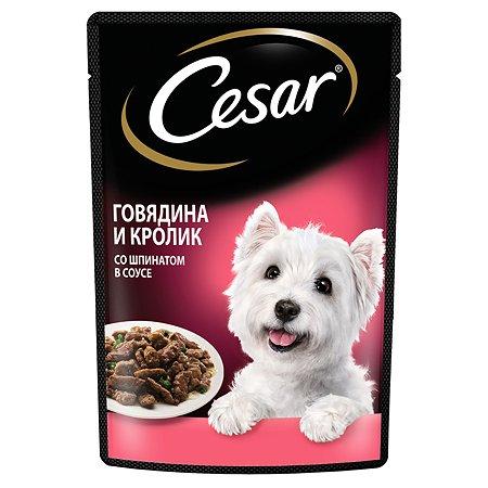 Корм для собак Cesar говядина кролик и шпинат в соусе консервированный 85г