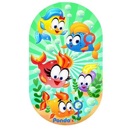 Коврик для ванны Pondo Веселые рыбки PK-0032