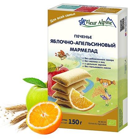 Печенье Fleur Alpine яблочно-апельсиновый мармелад 150г
