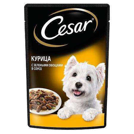 Корм для собак Cesar курица и зеленые овощи в соусе консервированный 85г